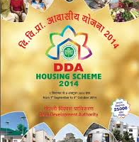 DDA Housing Schemes Results to be out on 10th November