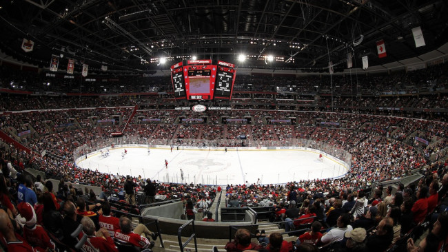 BB&T ice hockey stadium
